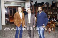 alexandriamou_malkidhs_genoktonia02