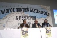 alexandriamou_malkidhs_genoktonia29
