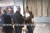 alexandriamou_malkidhs_genoktonia31