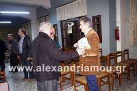 alexandriamou_malkidhs_genoktonia32