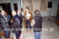 alexandriamou_malkidhs_genoktonia33