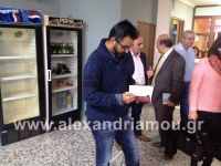 alexandriamou_malkidhs_genoktonia57