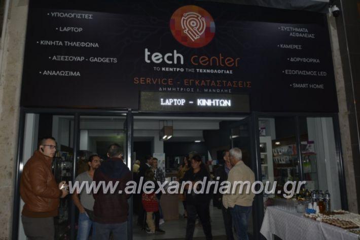 alexandriamou.gr_manolisegkenia28003