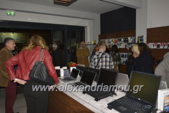 alexandriamou.gr_manolisegkenia28004