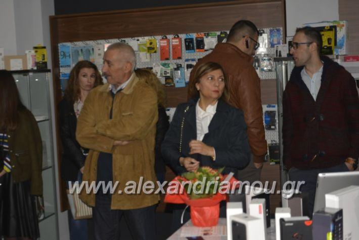 alexandriamou.gr_manolisegkenia28006