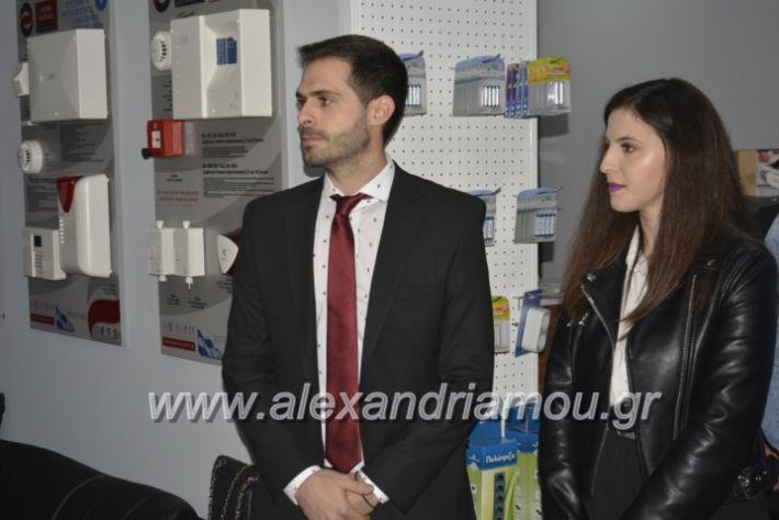 alexandriamou.gr_manolisegkenia28013