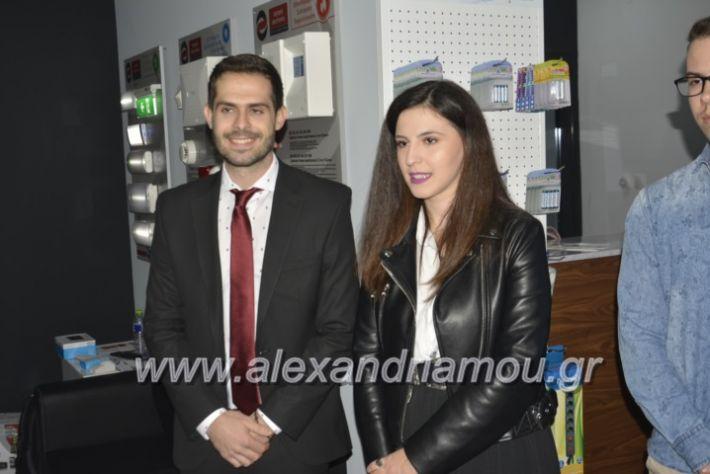 alexandriamou.gr_manolisegkenia28014