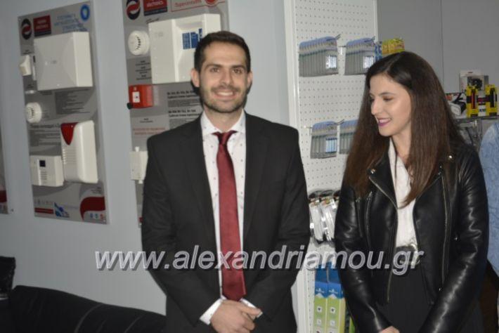 alexandriamou.gr_manolisegkenia28016