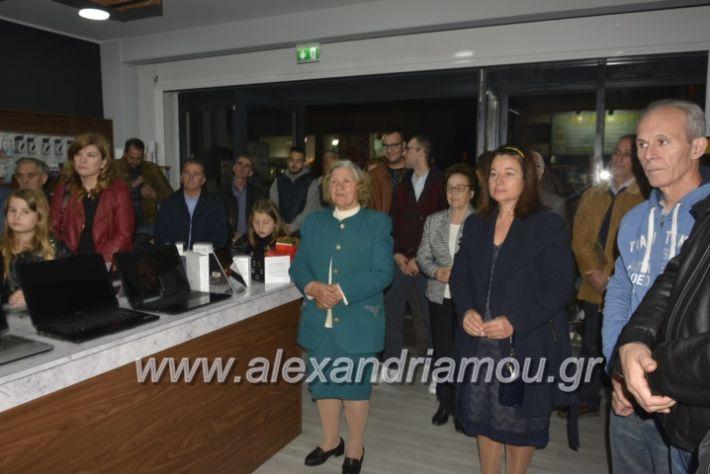 alexandriamou.gr_manolisegkenia28018