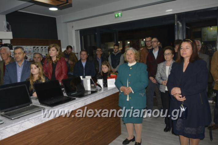 alexandriamou.gr_manolisegkenia28019