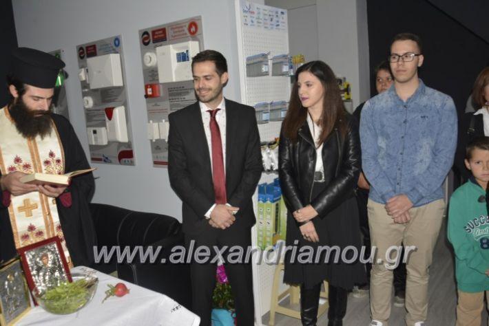 alexandriamou.gr_manolisegkenia28021