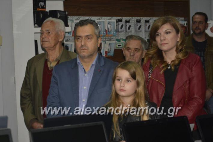 alexandriamou.gr_manolisegkenia28023