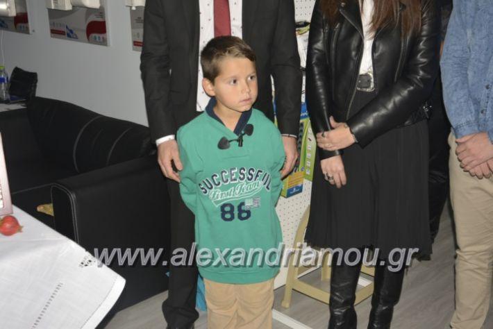alexandriamou.gr_manolisegkenia28028