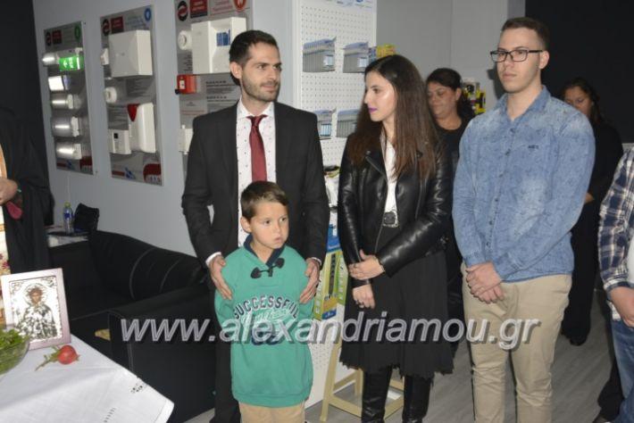 alexandriamou.gr_manolisegkenia28029