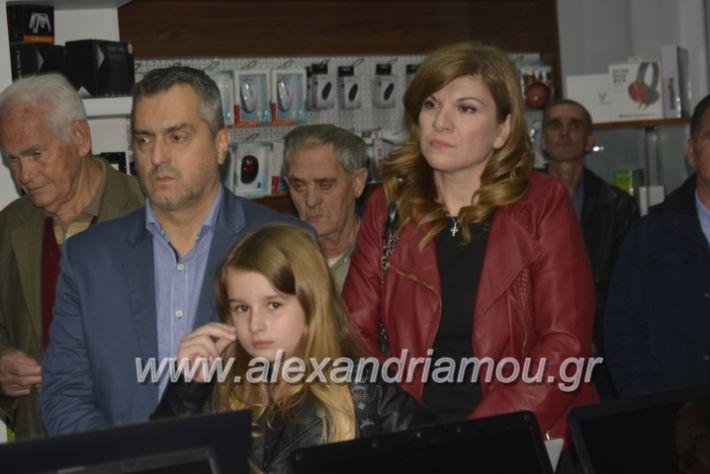 alexandriamou.gr_manolisegkenia28032