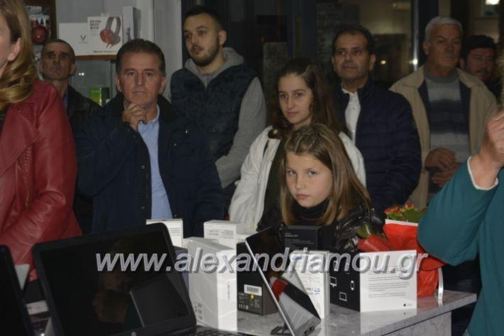 alexandriamou.gr_manolisegkenia28033