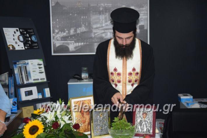 alexandriamou.gr_manolisegkenia28036