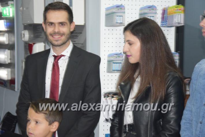 alexandriamou.gr_manolisegkenia28037