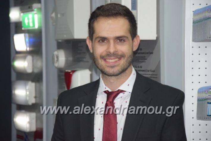 alexandriamou.gr_manolisegkenia28038