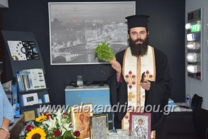 alexandriamou.gr_manolisegkenia28039