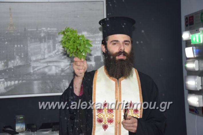 alexandriamou.gr_manolisegkenia28040