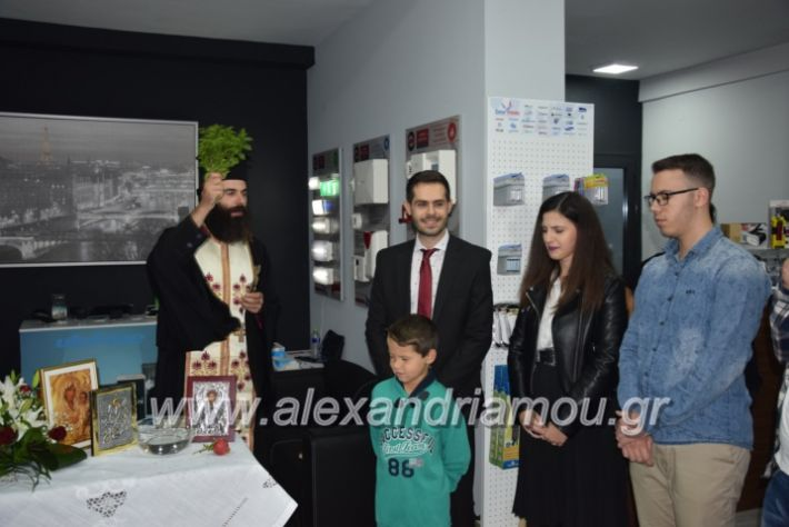alexandriamou.gr_manolisegkenia28041