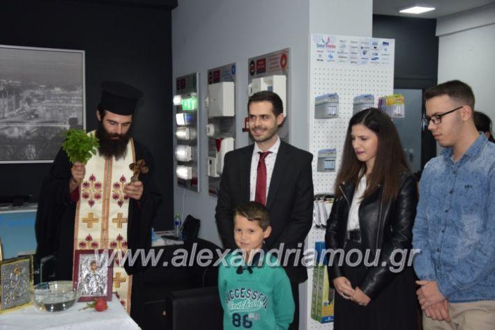 alexandriamou.gr_manolisegkenia28042