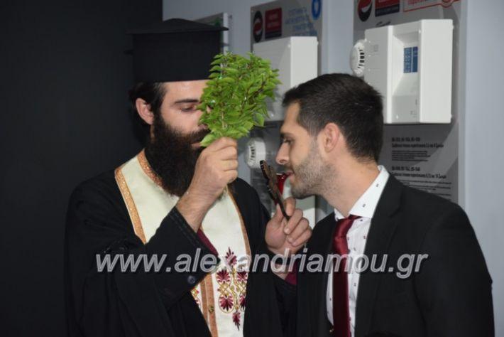 alexandriamou.gr_manolisegkenia28043