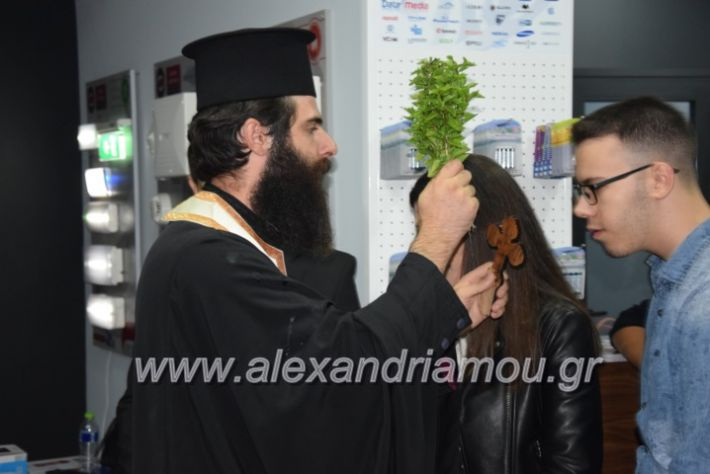 alexandriamou.gr_manolisegkenia28045
