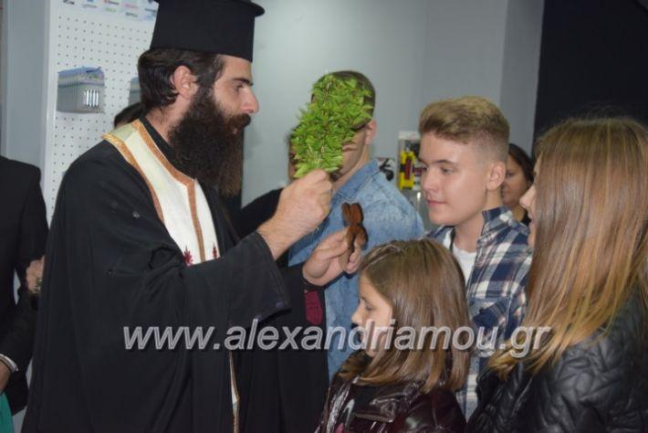 alexandriamou.gr_manolisegkenia28046