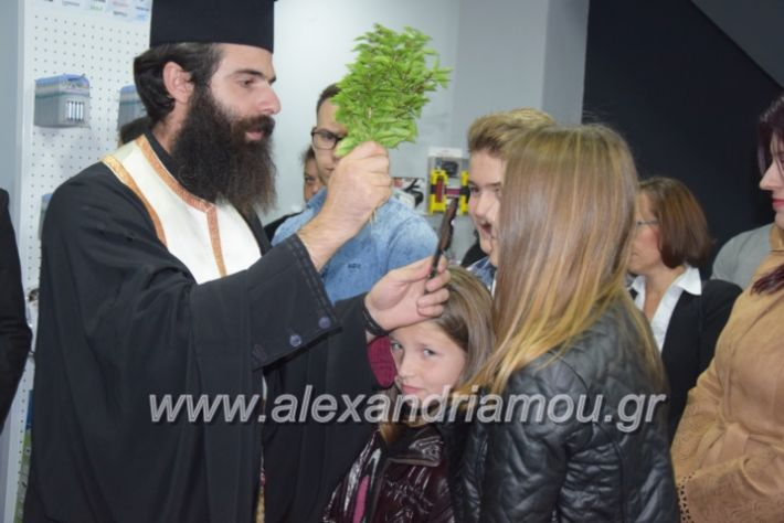 alexandriamou.gr_manolisegkenia28047