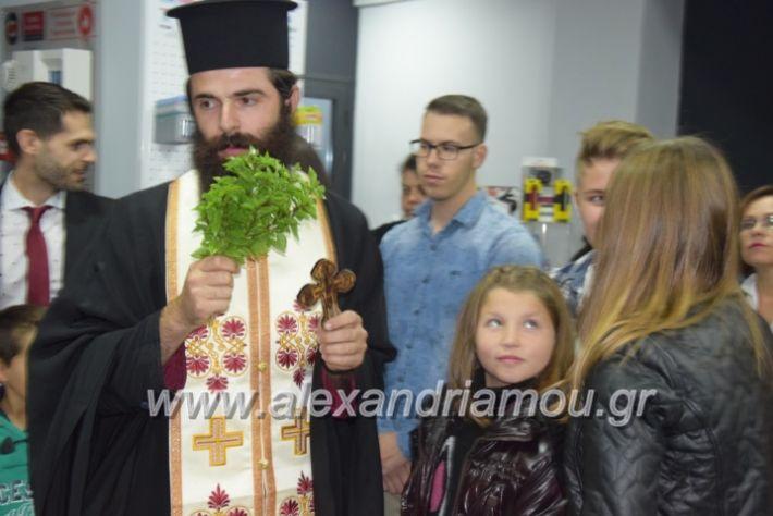 alexandriamou.gr_manolisegkenia28048