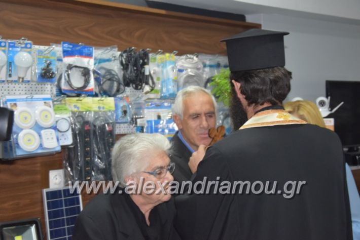 alexandriamou.gr_manolisegkenia28049