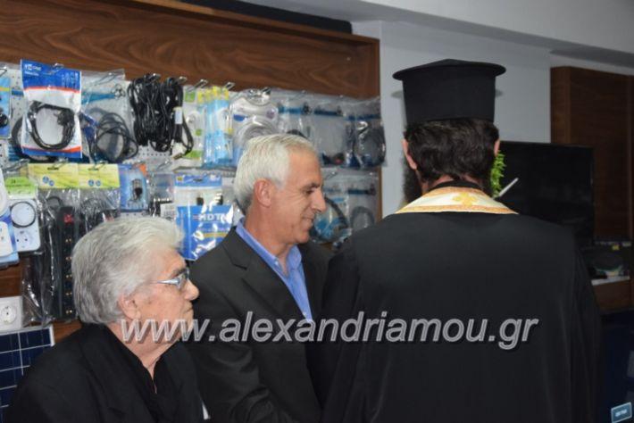 alexandriamou.gr_manolisegkenia28050
