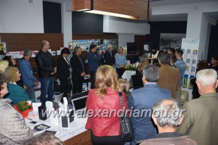 alexandriamou.gr_manolisegkenia28053
