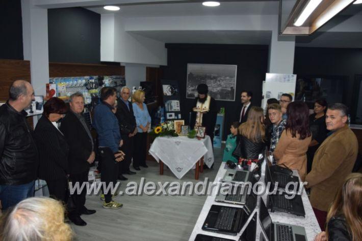 alexandriamou.gr_manolisegkenia28055