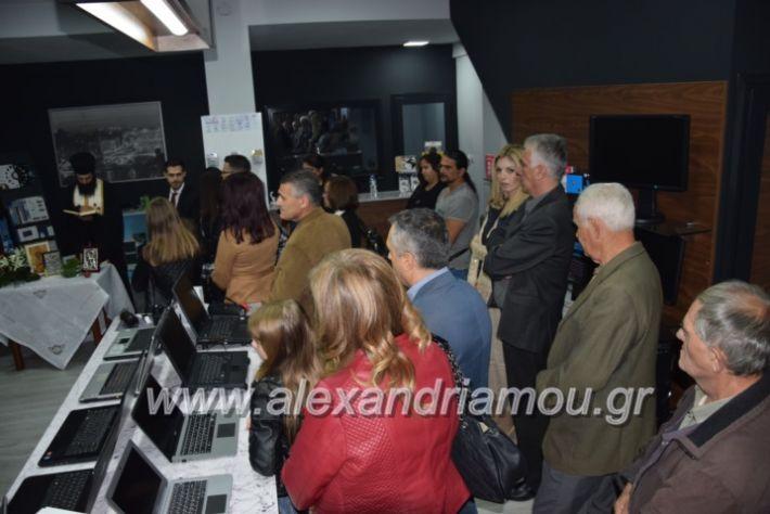 alexandriamou.gr_manolisegkenia28057
