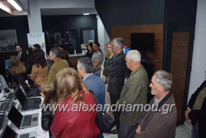 alexandriamou.gr_manolisegkenia28058