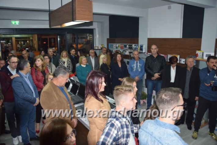 alexandriamou.gr_manolisegkenia28060
