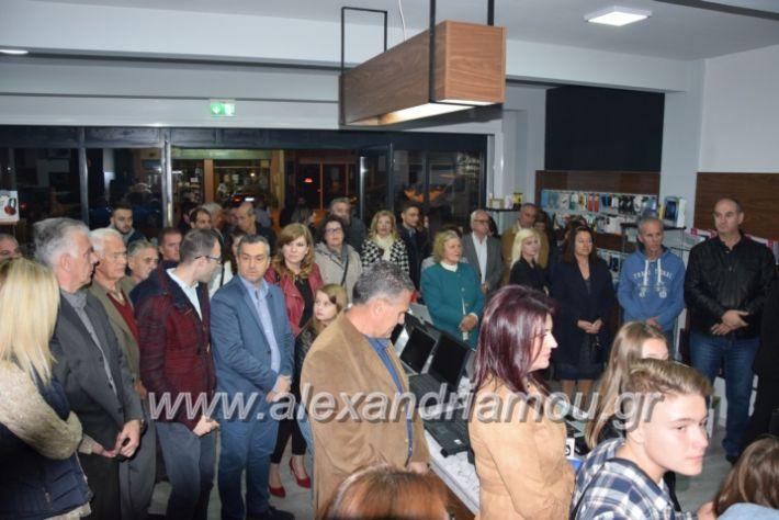 alexandriamou.gr_manolisegkenia28061