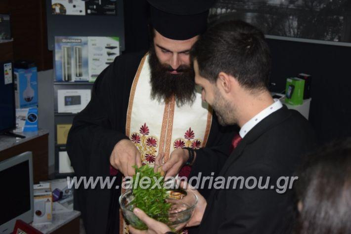 alexandriamou.gr_manolisegkenia28064