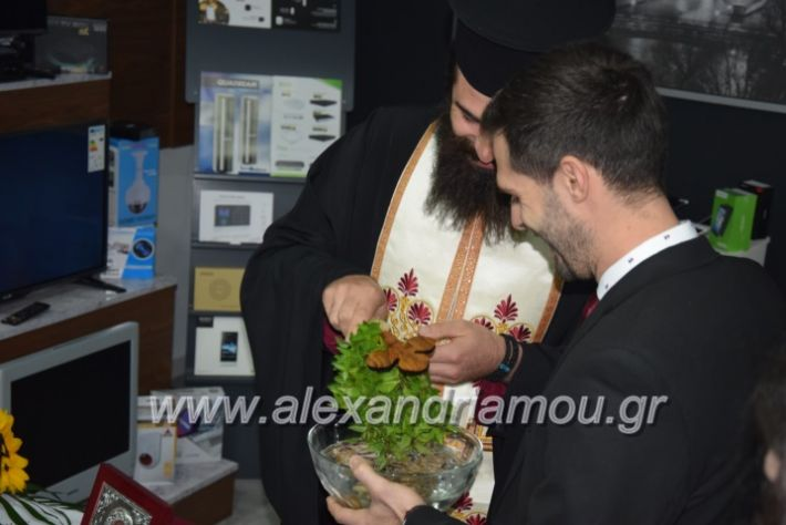 alexandriamou.gr_manolisegkenia28066