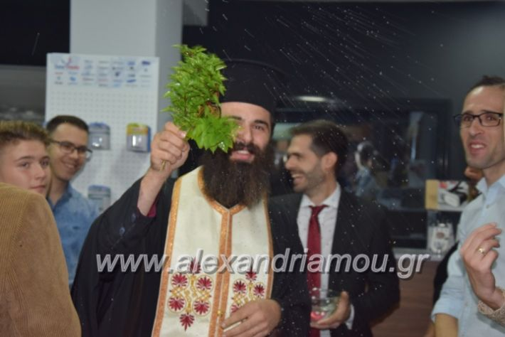 alexandriamou.gr_manolisegkenia28068