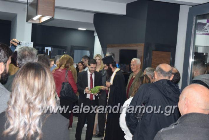 alexandriamou.gr_manolisegkenia28069