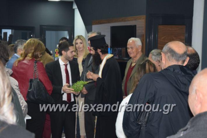 alexandriamou.gr_manolisegkenia28070