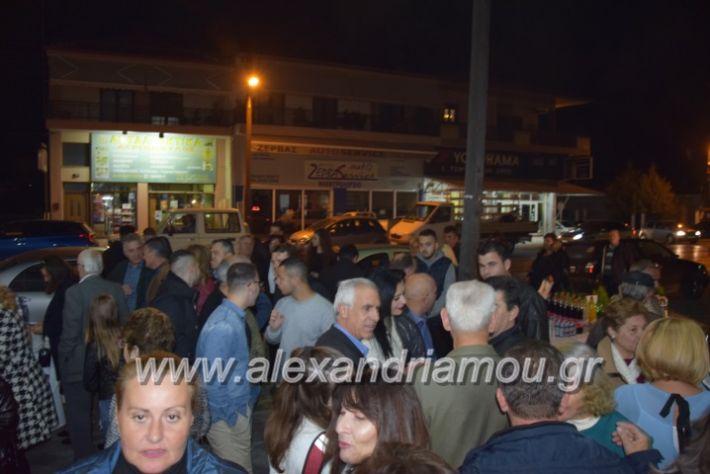 alexandriamou.gr_manolisegkenia28074