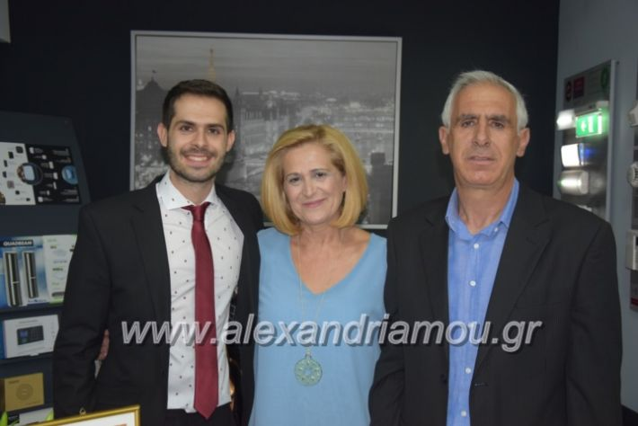 alexandriamou.gr_manolisegkenia28086