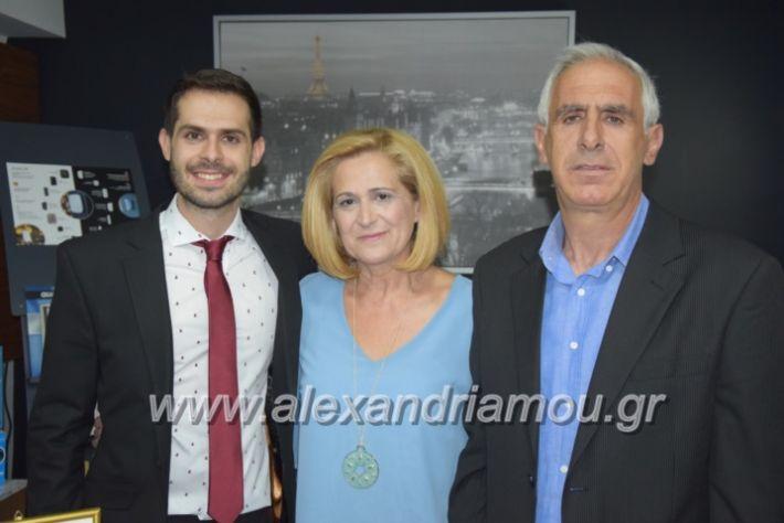 alexandriamou.gr_manolisegkenia28087