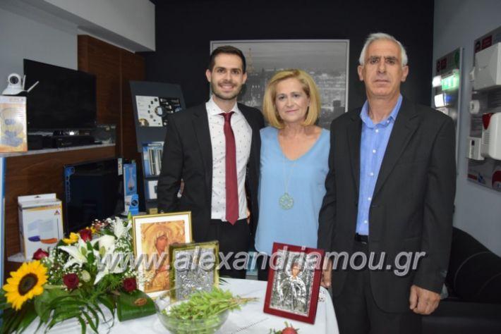 alexandriamou.gr_manolisegkenia28088