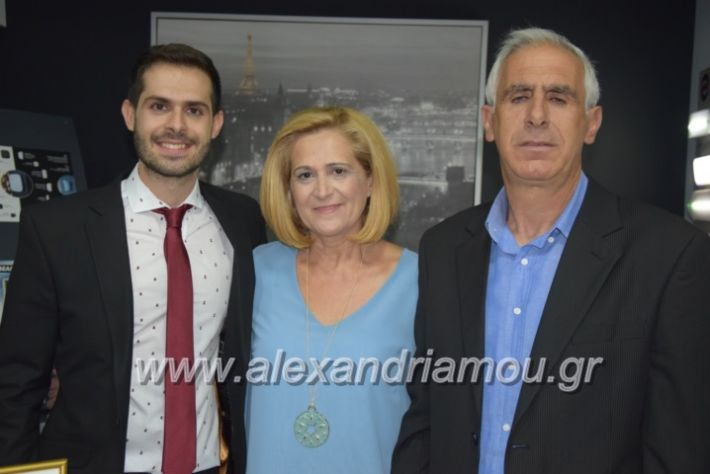 alexandriamou.gr_manolisegkenia28089